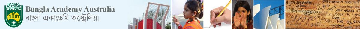 Bangla Academy Australia