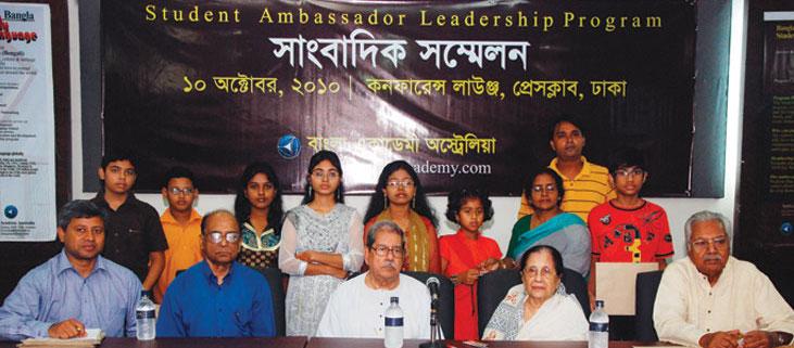 SALP dhaka Conference